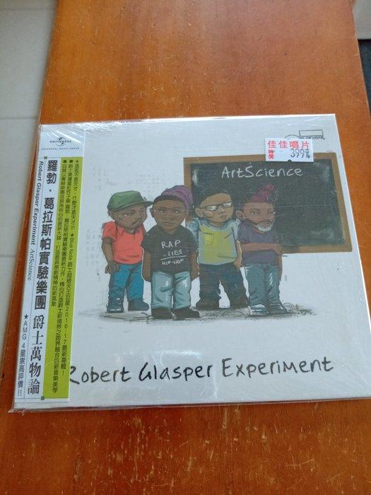 Robert Glasper Experiment 羅勃葛拉斯帕實驗樂團-ArtScience 爵士萬物論 cd  全新