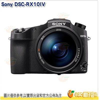 送原廠座充+原廠電池+原廠包 SONY RX10 IV 25倍光學 高倍類單眼相機 台灣索尼公司貨 RX10M4