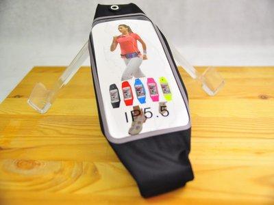 大賣3C_拍賣小物出清 運動、夜跑必備 可容納5.5吋手機  螢光色可調式運動腰包
