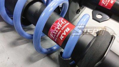 【鑫盛豐】日本KYB 黑筒加強型避震器+TS短彈簧總成件 / NISSAN MARCH VERITA