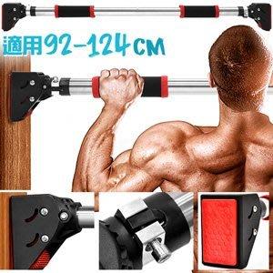 加壓3齒輪頂級加長門框單槓室內單槓門上單槓免釘強力吊單槓拉單槓引體向上核心腹肌訓練運動健身器材D190-H2⊙偷拍網⊙
