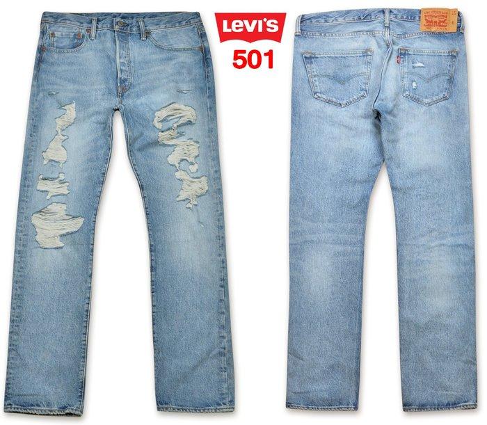 【超搶手】全新正品美國限定Levis 501 2246 Jean Original Fit 破洞刷紋 淺藍 牛仔褲W36