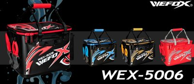 【NINA釣具】V-FOX WEX-5006 誘餌桶/置物桶/誘餌袋/A撒桶 40cm 免運