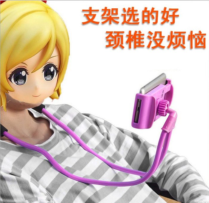 頸掛式支架 手機支架 掛脖 床頭夾子平板通用多功能懶人直播支架 【桃子雜貨鋪】