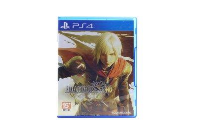 【橙市青蘋果】PS4:太空戰士零式HD Final Fantasy Type-<b>0</b> 中文版 #31397