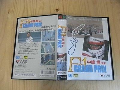 【小蕙生活館】MD日版卡帶 ~ F1GRAND PRIX F1 中嶋悟賽車 (盒裝)