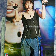 紅色小館~~明星海報E5~~Rain