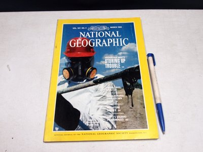 【懶得出門二手書】英文版《國家地理雜誌》STORING   Vol.167 No.3 1985/3│六成新(21B14)