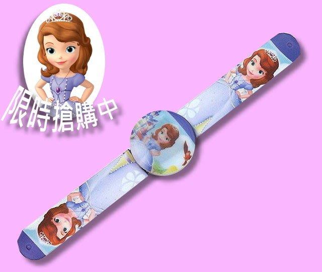【 金王記拍寶網 】B002  LED果凍觸控錶 兒童錶 流行可愛 小公主蘇菲亞  / 卡通婊 / 女錶 限價搶購 ~