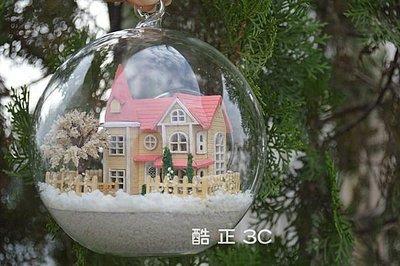 【酷正3C】迷你DIY小屋 袖珍屋 娃娃屋 手工藝  禮物 日式懸掛玻璃球  Mini洛麗塔夢之家