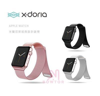 光華商場。包你個頭【X-doria】第一代 全金屬 Apple Watch 米蘭 金屬編織錶帶 磁吸式