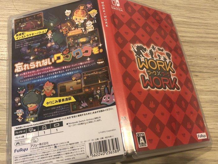任天堂 Nintendo Switch NS WORK × WORK  純日版 售1350