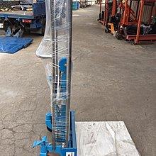 振新機械維護所~油壓升降台車~油壓升降車~正台灣製造~(電動拖板車~半電動堆高機~輕便堆高機~電動堆高機~易可拉~驅動頭