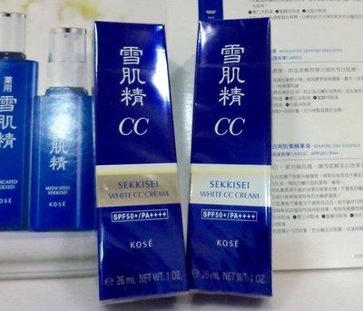 【伊伊小舖】KOSE 高絲 雪肌精透亮煥白CC霜 30G (02自然色)  單條特價599元