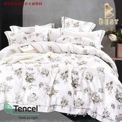 100%天絲床罩 雙人5×6.2尺 曼凱威  鋪棉床罩 TENCEL 八件式 BEST寢飾
