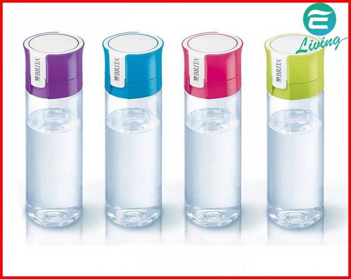 BRITA 隨行杯 濾水杯 紫/藍/桃紅/綠 0.61L