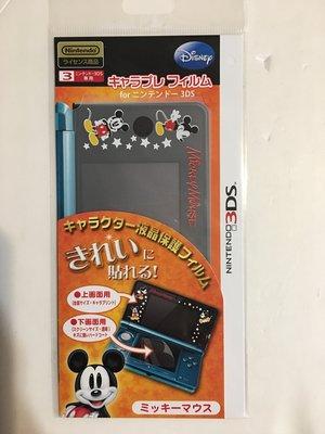 毛毛的窩 3DS 米奇保護貼 (日本公司貨)~保證全新未拆封