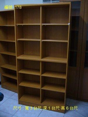 櫻桃木書櫃4