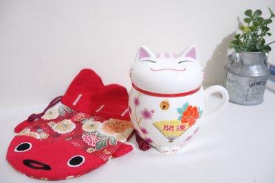 日式開運招財貓馬克杯 早餐杯 咖啡杯 牛奶杯 保溫杯 隨行杯 茶杯 水杯 有蓋子 現貨