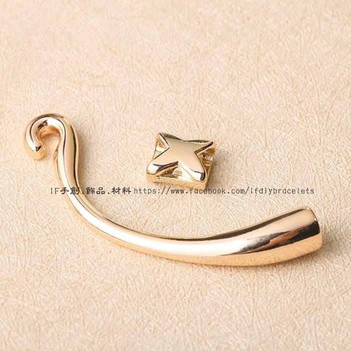 飾品 配件 F796 皮繩 弓形扣 收尾扣 2套/組 連接 連結 DIY 手創 手工藝 手鍊 蠟線 編織