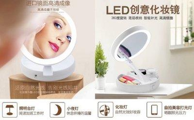 【喬尚拍賣】LED燈雙面化妝鏡 1:1平鏡+10x放大 可當小夜燈小檯燈