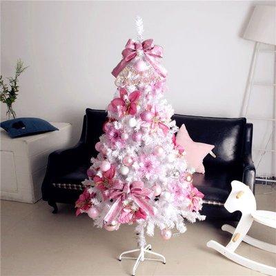 粉色聖誕樹套餐商場櫥窗裝飾品擺件1.5M白色加密聖誕樹1.5米金色