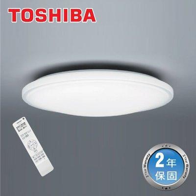 【設計師嚴選】TOSHIBA東芝日本製造 LED 60.9W 廣色溫 雅緻 吸頂燈+附遙控 @ LEDTWTH61EC