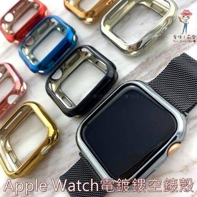 愛呀!莉奈♥現貨 蘋果錶殼 Applewatch保護套 蘋果手錶保護套 TPU電鍍手錶保護殼 半包軟殼