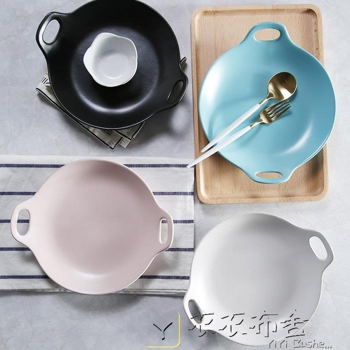 磨砂日式啞光雙耳長方形盤圓盤雙耳盤魚盤水果盤甜品盤薩陶瓷餐具EASY11245