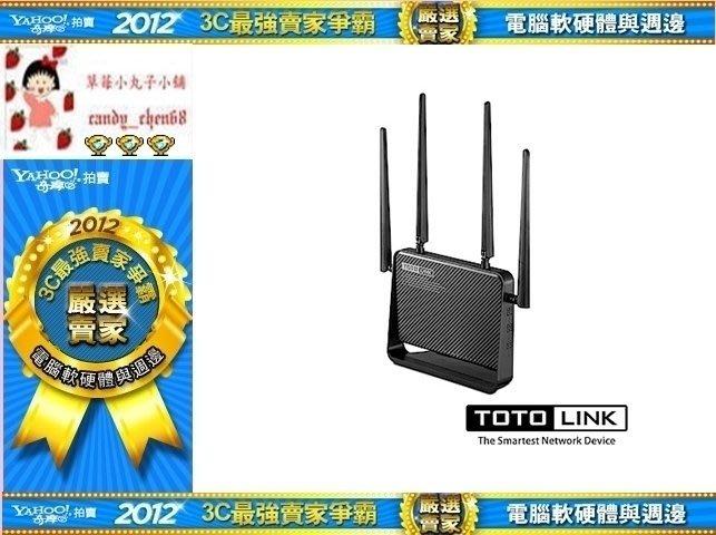 【35年連鎖老店】TOTOLINK A950RG AC1200超世代Giga無線路由器有發票/3年保固/MOD