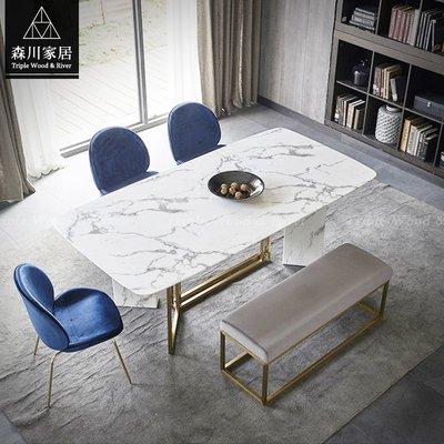《森川家居》PRT-40RT06-現代輕奢設計大理石面餐桌(1.6米賣場) 北歐餐廳民宿餐椅收納/美式品東西IKEA