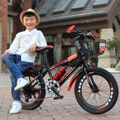 兒童自行車6-7-8-9-10-11-12歲15童車男孩20寸小學生單車山地變速CY