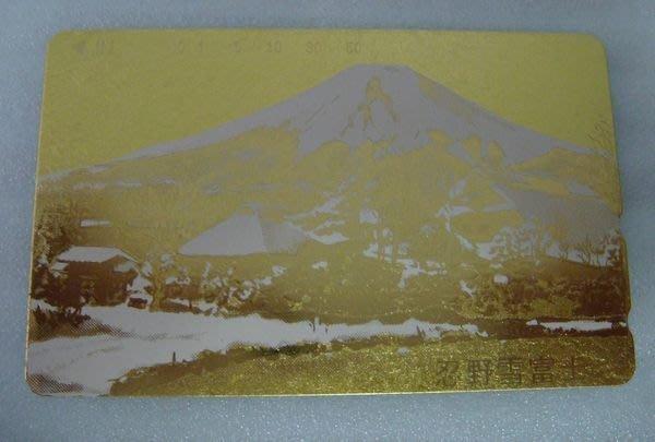 日本純金箔電話卡A2