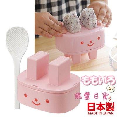 《軒恩株式會社》日本製 兔子造型 三角...