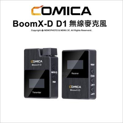 【薪創光華】COMICA 科嘜 BoomX-D D1 微型無線麥克風 1對1 2.4G 採訪 直播 開年公司貨