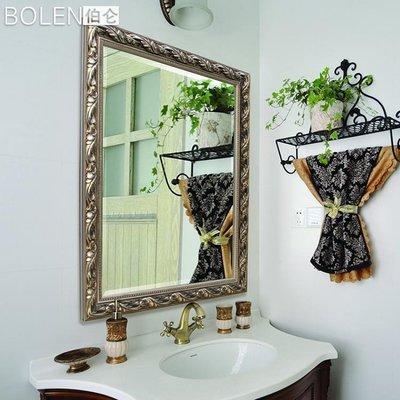 雙12購物節-歐式衛浴鏡子壁掛浴室鏡衛生間鏡子裝飾鏡洗手間大鏡子RM 交換禮物