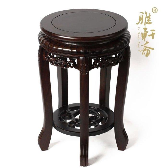 紅木盆景架子 花盆底座 黑梓木室內仿古花幾花架 虎凳 雕花魚缸架