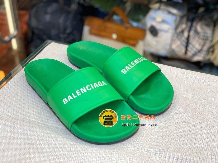 《當肯二手名品》BALENCIAGA 限量 青蘋果綠 全皮 拖鞋 ㊣