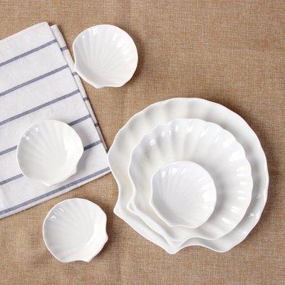 早餐盤點心盤純白色貝殼盤子酒店陶瓷餐具碟創意異型盤西餐盤家用(9英寸)_☆找好物FINDGOODS☆