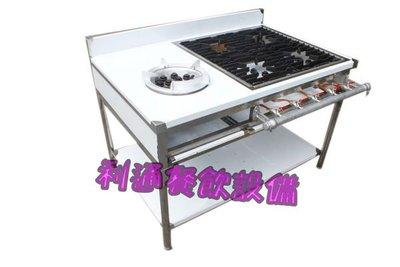《利通餐飲設備》4口炒台 含單口圓炒台 平口爐 快速爐爐台 炒菜台