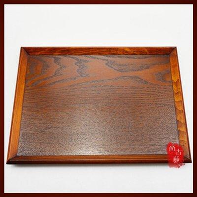 【尚古藝】家居擺件  功夫茶盤古代漆器工藝盤木質餐飲用盤原木色茶盤實木托盤茶盤