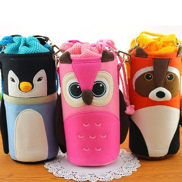 兒童可愛動物水壺保溫袋 (特價中)