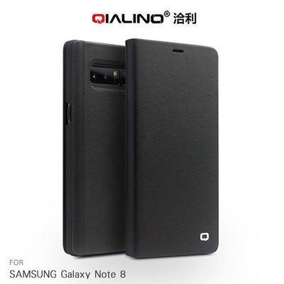 --庫米--QIALINO SAMSUNG Galaxy Note 8 真皮商務側翻皮套 超薄 可站立