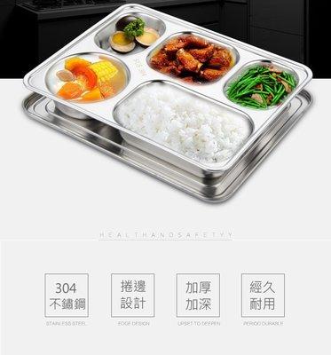 【5/1有現貨】不鏽鋼蓋加購 ( 304 餐盤 四格 五格 分隔 快餐盤 成人飯盒 便當盒 餐盒 餐盤 專用)