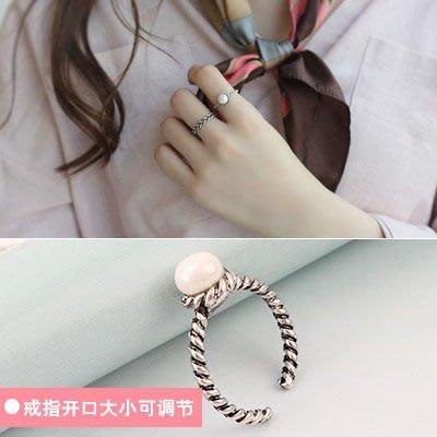 (特價$10 一隻)新款 韓版 可愛 型格 開口 介子 戒指 百搭 時尚 女士 飾品 (滿$60包郵)(郵費$5)