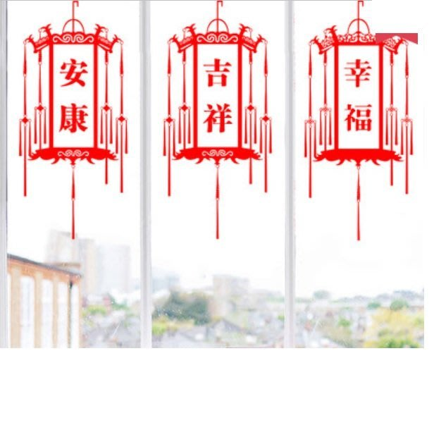 小妮子的家@春節佈置貼畫壁貼/牆貼/玻璃貼/磁磚貼/汽車貼/家具