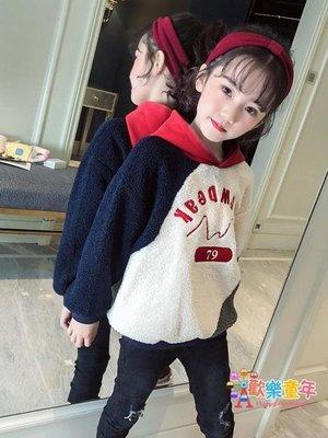 女童連帽T恤新款秋冬款中大童洋氣刷毛秋裝兒童加厚保暖連帽上衣