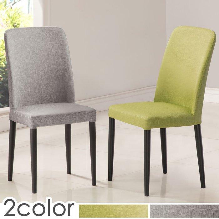 邱比時尚餐椅(二色) 會議椅 布椅【Yostyle】CH-1723