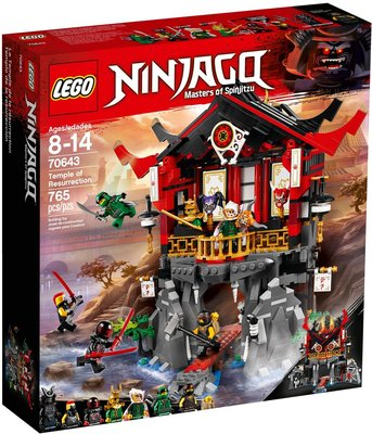 【積木王國】LEGO樂高 Ninjago 復活神殿 70643