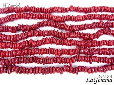 ☆寶峻晶石☆特價190元/條~DIY串珠 海竹珊瑚 暗紅色不規則款 獨創飾品/手鍊/項鍊 HZ-8 長度約40cm
